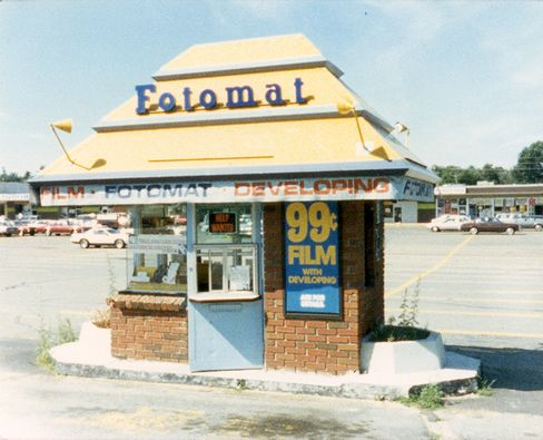 A Fotomat location in West Peabody, Mass., in 1987.