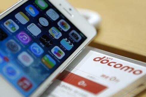 iPhone 5S At NTT Docomo Store