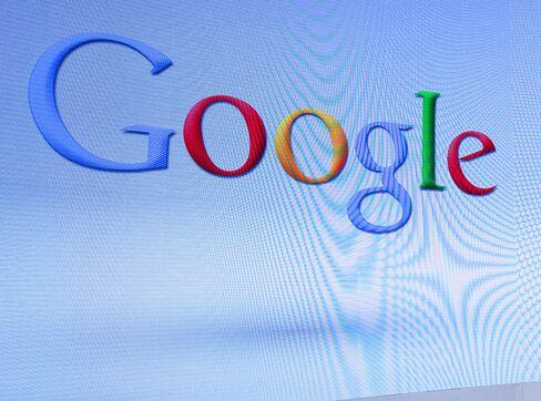 Google Set to Offer Fastest U.S. Internet Service in Kansas City