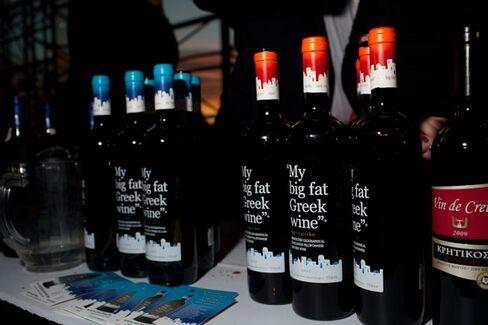 Greek Wines: How Do You Sell a Mouthful Like 'Agiorgitiko?'