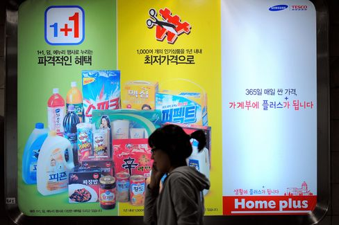 Tesco Teaches English, Ballet to Be South Korean Leader