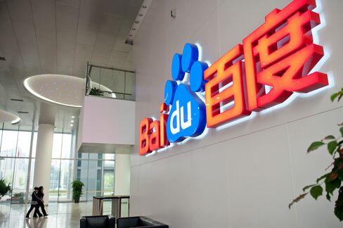 Microsoft, Baidu Bolster Alliance