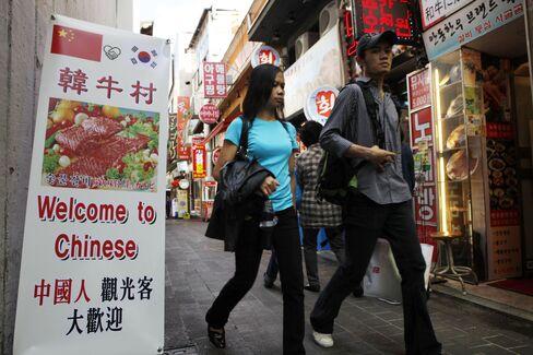 China-Japan Islands Dispute Stokes South Korean Tourism Boom