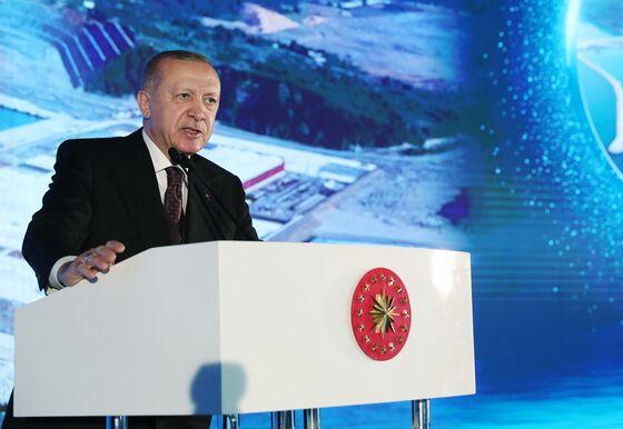 Turkey's Erdogan Unveils New Natural Gas Discovery in Black Sea