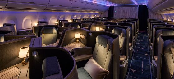 GetBusiness-Class Seats to Asia for the Price of Economy