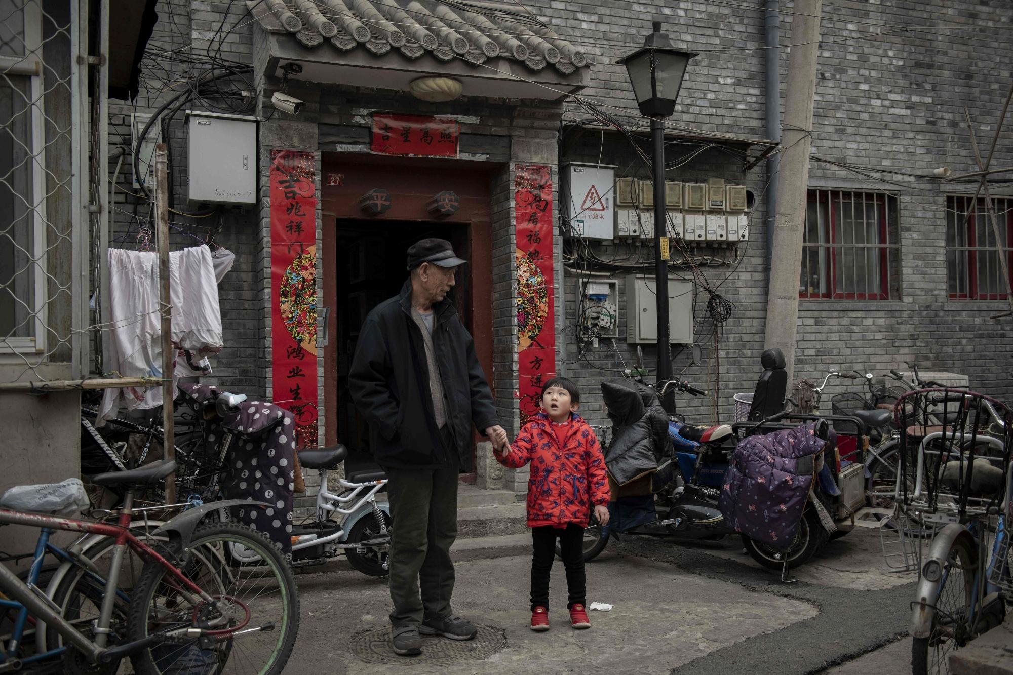 TOPSHOT-CHINA-LIFESTYLE