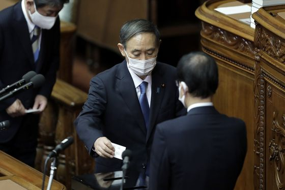 Five Takeaways About Japanese Prime Minister Suga's New Cabinet