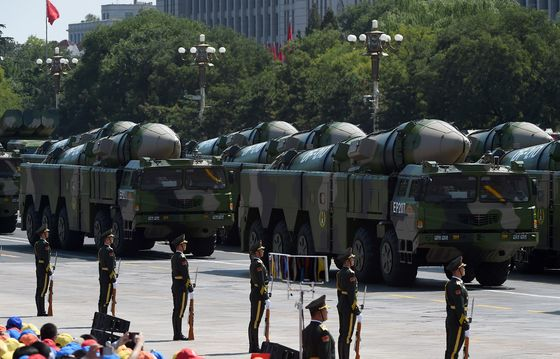 U.S. Cites Threat to Carriers From Chinese Anti-Ship Missile