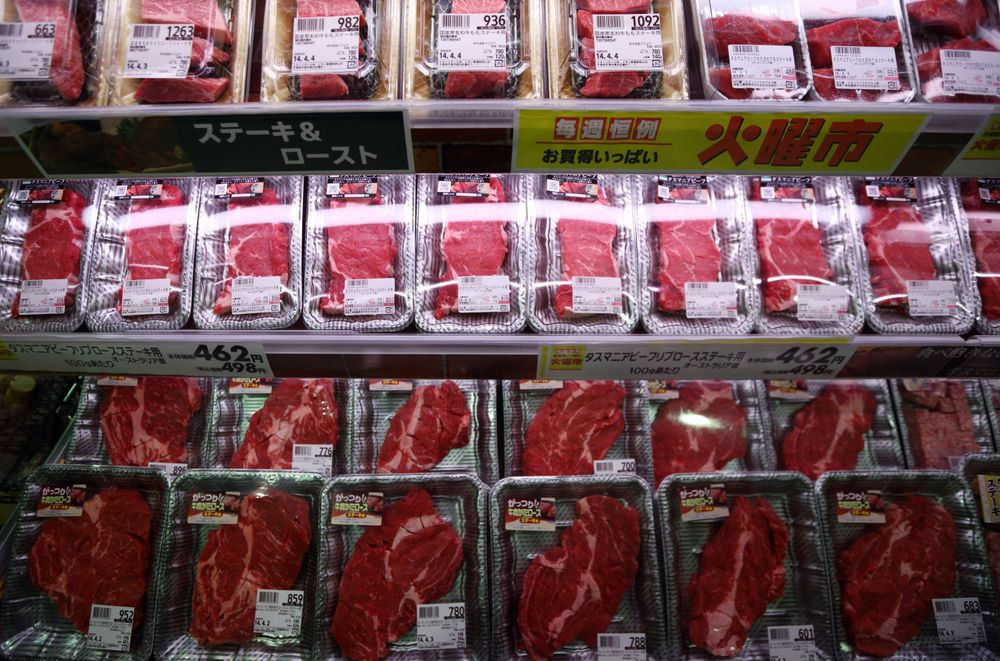 Japanese Beef Lovers Seen Boosting Imports to 17-Year High - Bloomberg