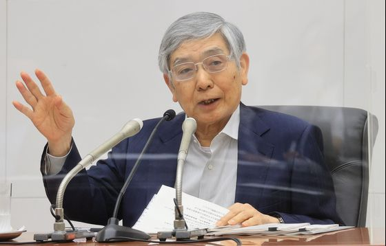BOJ Joins Global Climate-Change Battle With Green Loan Support