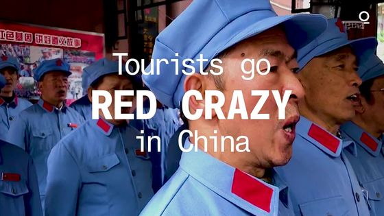 China Seeks 'Red Tourism' Boost From Party's 100-Year Milestone