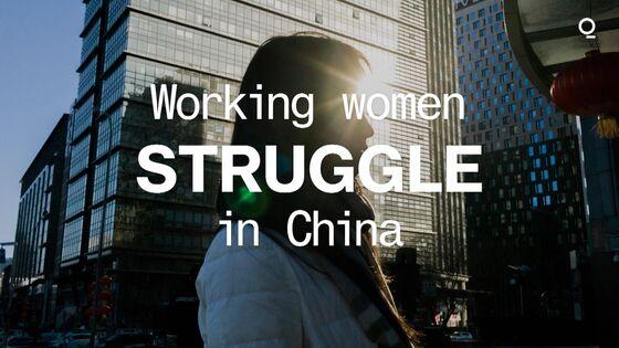China's Three-Child Policy Puts More Pressure on Working Women