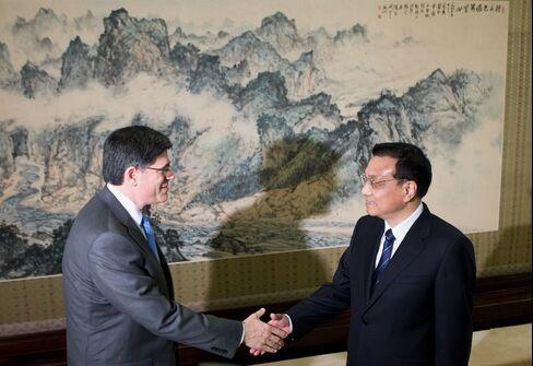 U.S. Treasury Secretary Jacob Lew & Chinese Premier Li Keqiang