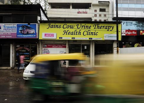 Jains Cow Urine Therapy Health Clinic.