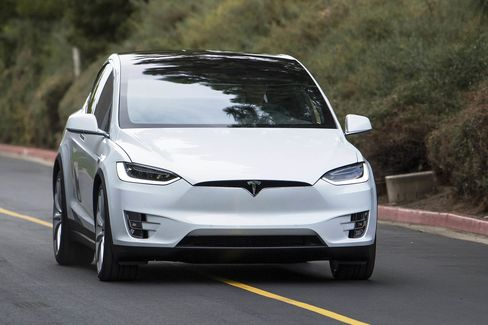 The Model X has a range of 257 miles on a single charge.