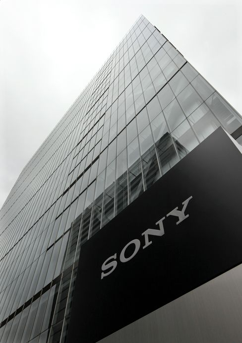 Sony Files Patent Lawsuit to Ban LG Mobile From U.S