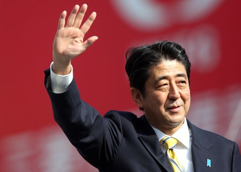 Liberal Democratic Party President Shinzo Abe