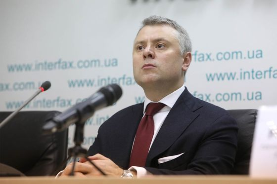 Naftogaz CEO Pressing U.S. to Block Nord Stream 2 Completion