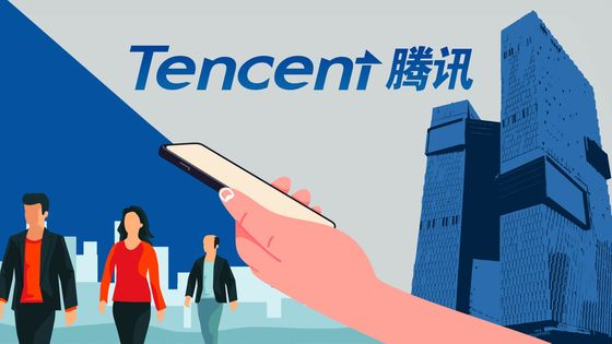 Tencent's Ma Grapples with $170 Billion China Threat