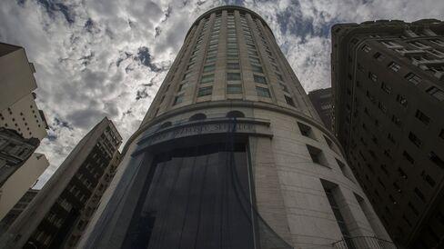 Serrador Building