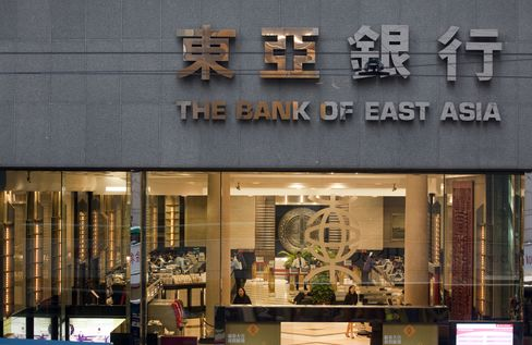 Bank of East Asia Share Sale to Sumitomo Raises $426 Million