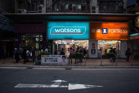 Watsons Store In Hong Kong