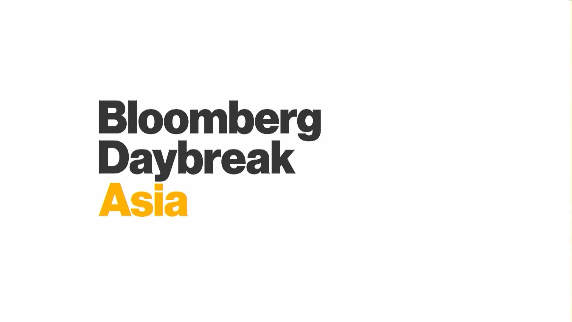 Bloomberg Daybreak: Asia - Full Show (08/21/2019) - Bloomberg