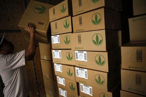 Herbalife Distribution Center