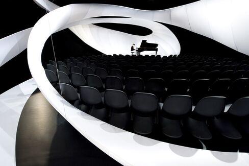 J. S. Bach Chamber Music Hall