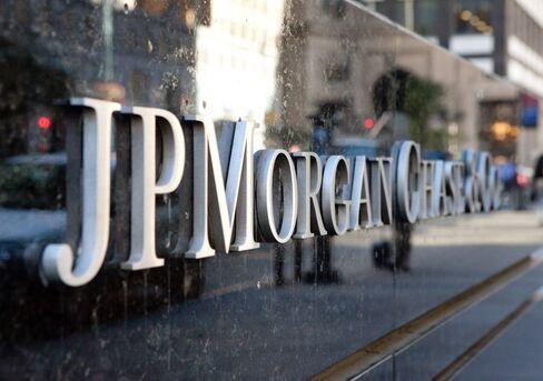 JPMorgan Has Three Perfect Trading Quarters in 2010