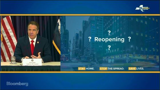 Cuomo Says Higher U.S. Death Projections Due to Reopening Push
