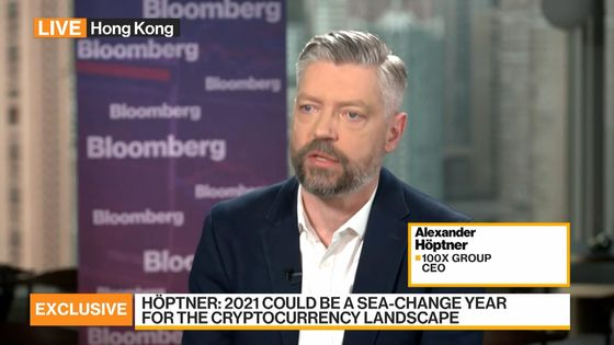 Renegade Crypto Exchange Enlists Mainstream CEO for Makeover