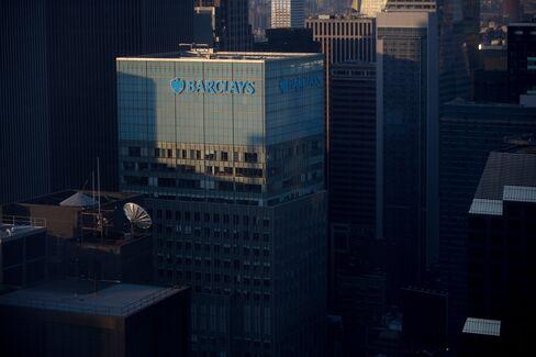 Barclays Wins $4 Billion Lehman Clash As Court Spurns Appeal