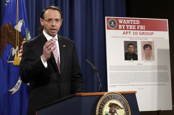 U.S. Claim of Broad Spying Campaign Prompts Chinese Rebuke