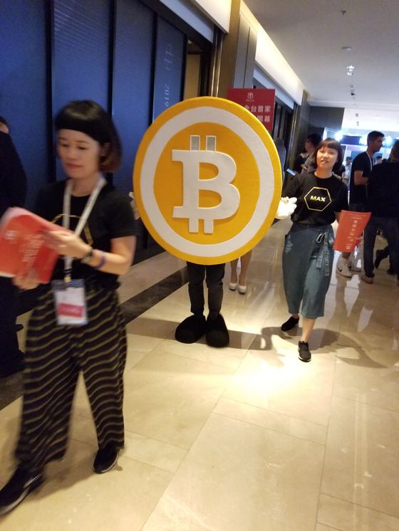 Crypto Conference Shows Bitcoin Getting Whole Lot More Fun Again