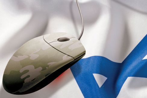 Israel Ramps Up Its Cyberdefense Training