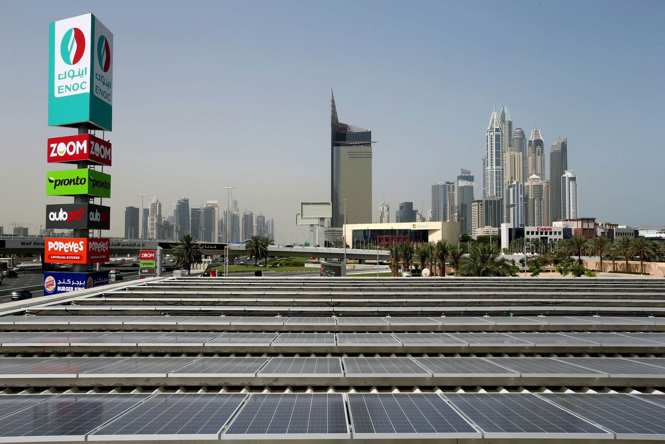Dubai's solar-powered Emirates National Oil Company gas station.
