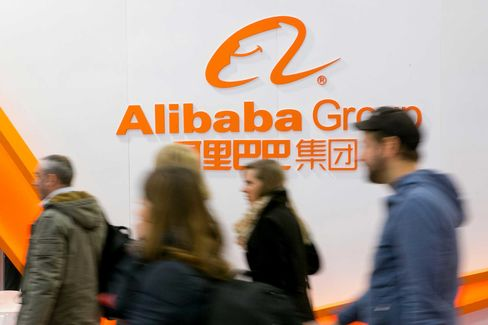 The Alibaba exhibition space at the CeBit tech show in Hannover, Germany, on March 16.