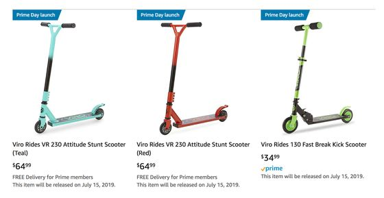 Amazon's Prime Day Lets Toymakers Tinker With Lineups Before the Holidays