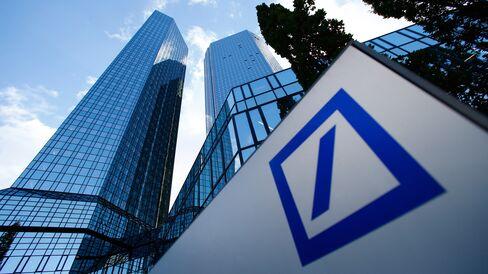Deutsche Bank AG Headquarters And Branches As Profit Slumps 94%