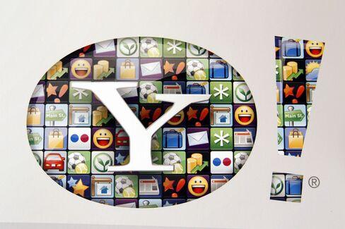 Alibaba May Buy Its Biggest Investor Yahoo