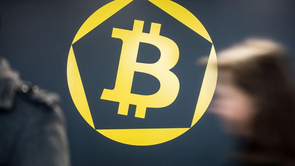 Deutsche Bank Says Japans Retail Investors Are Behind Bitcoins