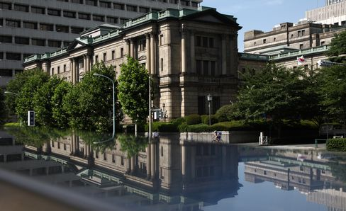 Bank of Japan Unexpectedly Increases Asset-Purchase Program