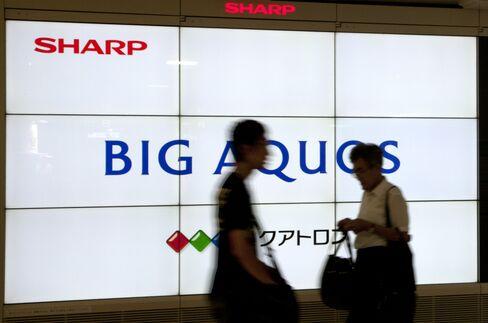 Sharp's Malaise Risks Bad-Loan Surge at Megabanks: Japan Credit