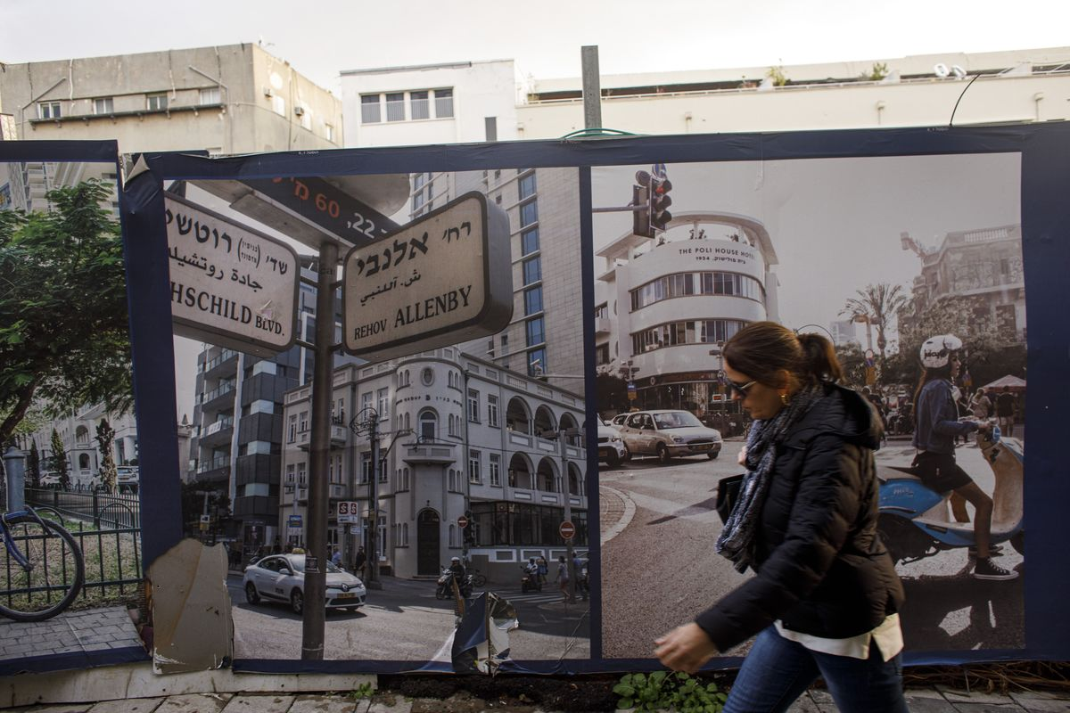 Crisis QE Steals Spotlight Before Likely Last Rate Cut in Israel