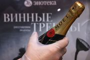 French Champagne Makers Get Reprieve From Russia Over Labeling