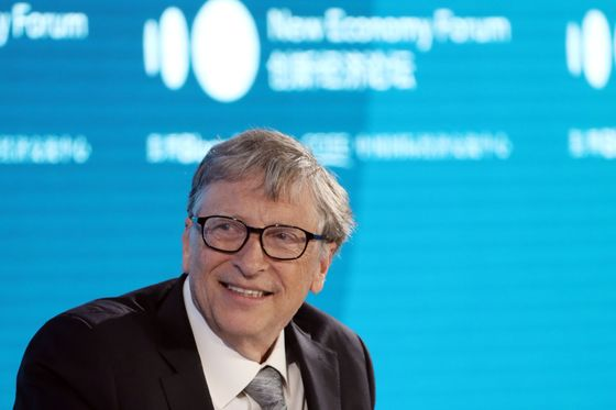 Bill Gates Among Big Winners With Vroom Doubling in Debut