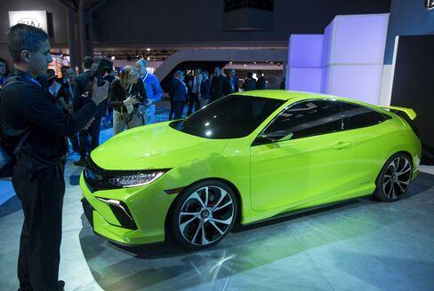 Honda Civic Coupe concept car
