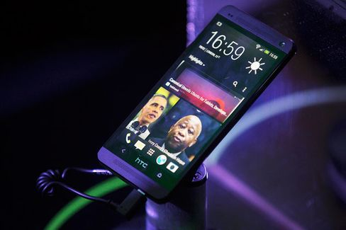 What Makes This HTC Phone the One