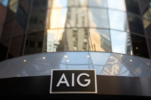 Signage is Displayed Outside AIG Offices in New York